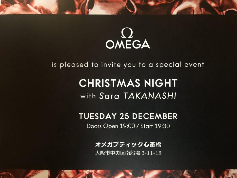 finest selection fdf79 f302b オメガブティック心斎橋でのクリスマス・イベントレポート ...