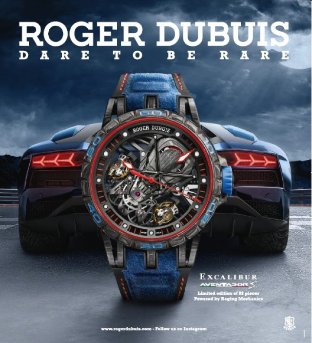 12月1日(土)ROGER DUBUIS NIGHT 開催!
