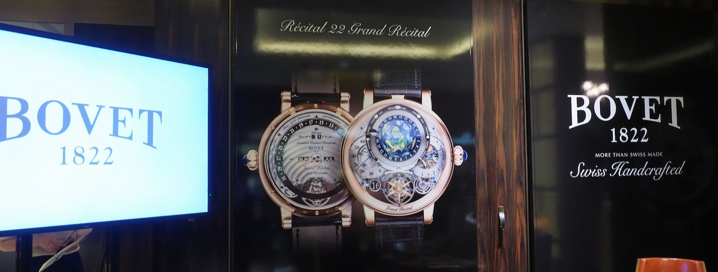 The Art of Bovet