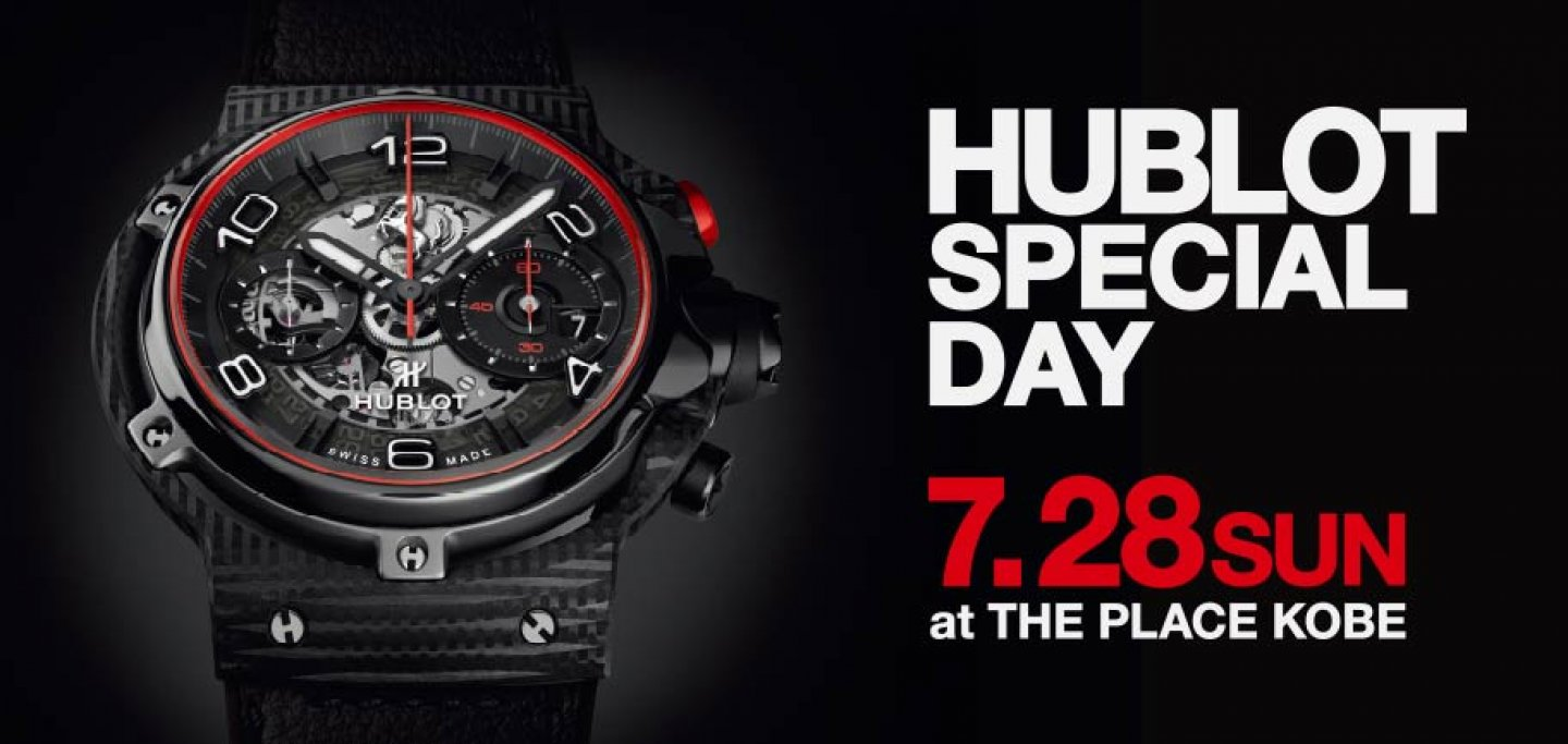 HUBLOT SPECAIL DAY